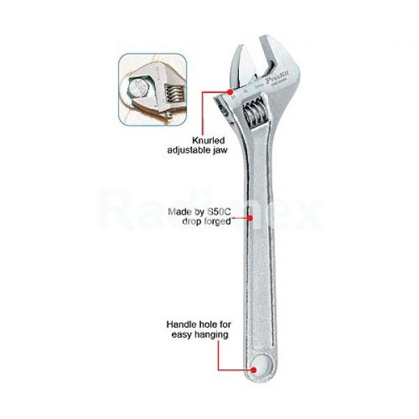 Ключ гаечен раздвижен френски HW008N