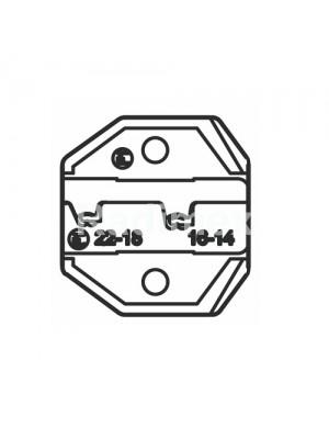 Челюсти CP236DF1