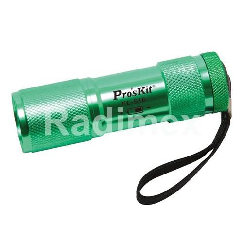 Прожектор FL516 LED